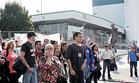 Los trabajadores están en huelga desde el día 13 de octubre