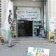 Activistas de la PAH concentrados en la puerta del BBVA de la calle Alfons XIII
