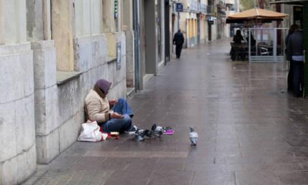 Sector social vulnerable, social, vulnerabilitat